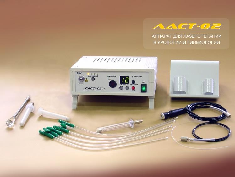 Низкоэнергетическая лазерная терапия при простатите лчение простатита