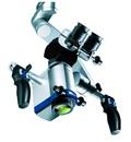 Микроскоп операционный стоматологический Allegra 300