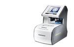 Автоматическое сканирующее блокирующее устройство CAB-4000
