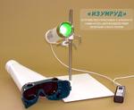 Аппарат лечения зрения - приставка ИЗУМРУД к аппарату АМО-АТОС для воздействия спекл-полем зеленого спектра