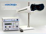 Аппарат-приставка лечения зрения КАСКАД для лечения спазма аккомодации и амблиопии