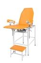 Гинекологическое-урологическое кресло с фиксированной высотой Клер КГФВ 02п с передвижной ступенькой