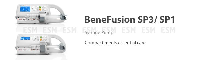 Шприцевой насос BeneFusion SP3