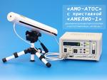 Аппарат лечения зрения АМО-АТОС с приставкой АМБЛИО-1