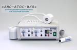 """Аппарат """"АМО-АТОС-ИКЛ"""" для магнитотерапии и ИК-лазерной терапии"""