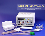 """Аппарат магнитотерапии АМУС-01-""""ИНТРАМАГ"""" (""""женский вариант"""") для комплексного воздействия в гинекологии"""