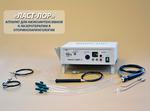 Аппарат «ЛАСТ-ЛОР» для низкоинтенсивной К-лазеротерапии в оториноларингологии