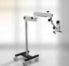 Операционный нейрохирургический микроскоп МедПрибор