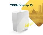 Бризер Tion 3S